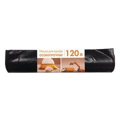 Мешки для мусора 120 л, черные, в рулоне 10 шт., ПВД, 80 мкм, 70х108 см, особо прочные, КОНЦЕПЦИЯ БЫТА, 3156