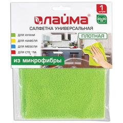Салфетка универсальная, микрофибра, 30х30 см, зеленая, LAIMA, 603932