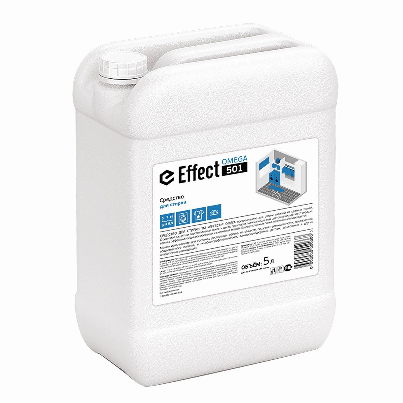 """Средство для стирки жидкое универсальное 5 кг, EFFECT """"Omega 501"""", для цветных тканей"""