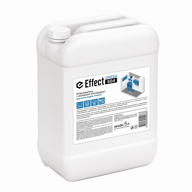 """Средство для отбеливания и чистки тканей 5 кг, EFFECT """"Omega 504"""", с активным кислородом"""