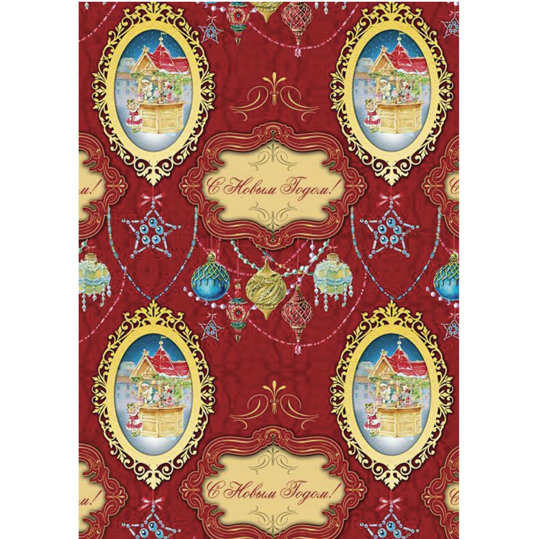 "Бумага упаковочная подарочная ""Лавка Деда Мороза"", 100х70 см, в рулонах, мелованная, 80 г/м2"