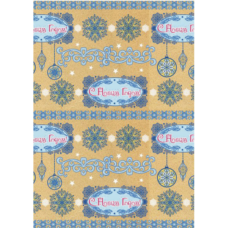 "Крафт-бумага упаковочная подарочная ""Голубые узоры"", 100х70 см, в рулонах, 80 г/м2"
