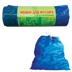 Мешки для мусора 35 л, завязки, синие, в рулоне 10 шт., ПВД, 25 мкм, 60х50 см, особо прочные, VITALUX