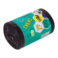 """Мешки для урн, черные, в рулоне 20 шт., 45 л 42х90 см, диаметр 24 см, высота 66 см, КБ """"Tubus"""""""