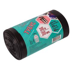 """Мешки для урн, черные, в рулоне 20 шт., 35 л 42х70 см, диаметр 25 см, высота 40 см, КБ """"Tubus"""""""