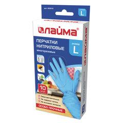 Перчатки нитриловые многоразовые особо прочные, 5 пар (10 шт.), L (большой), голубые, ЛАЙМА
