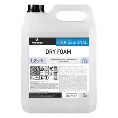 Шампунь для чистки ковровых покрытий и обивки 5 л, PRO-BRITE DRY FOAM, сухая пена, концентрат
