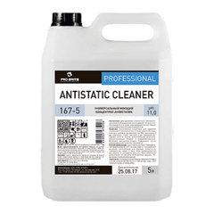 Средство моющее универсальное 5 л, PRO-BRITE ANTISTATIC CLEANER, концентрат-антистатик