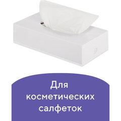 Диспенсер для косметических салфеток ЛАЙМА, настольный/настенный, пластиковый, белый, 605392