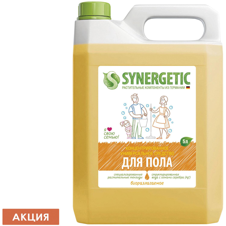 Средство для мытья пола и поверхностей 5 л SYNERGETIC, c дезинфицирующим эффектом, биоразлагаемое
