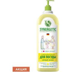 """Средство для мытья посуды антибактериальное 1 л SYNERGETIC """"Лимон"""", дозатор"""