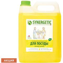 """Средство для мытья посуды антибактериальное 5 л SYNERGETIC """"Лимон"""""""
