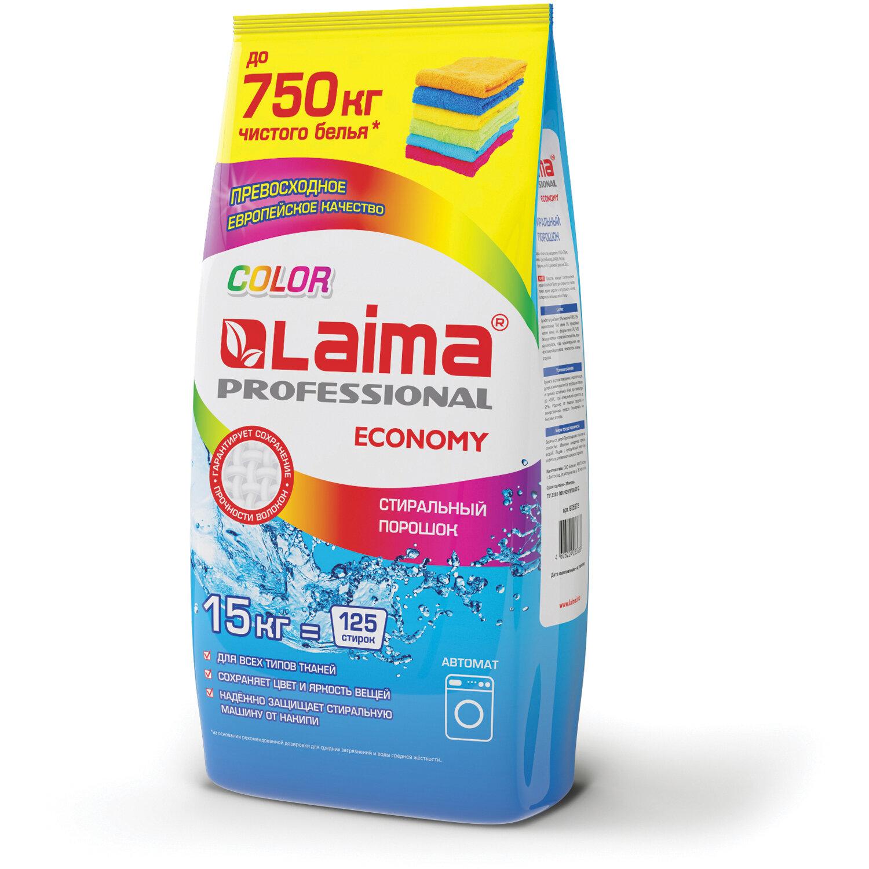 Стиральный порошок автомат 15 кг LAIMA PROFESSIONAL Color, для всех типов тканей, 605572