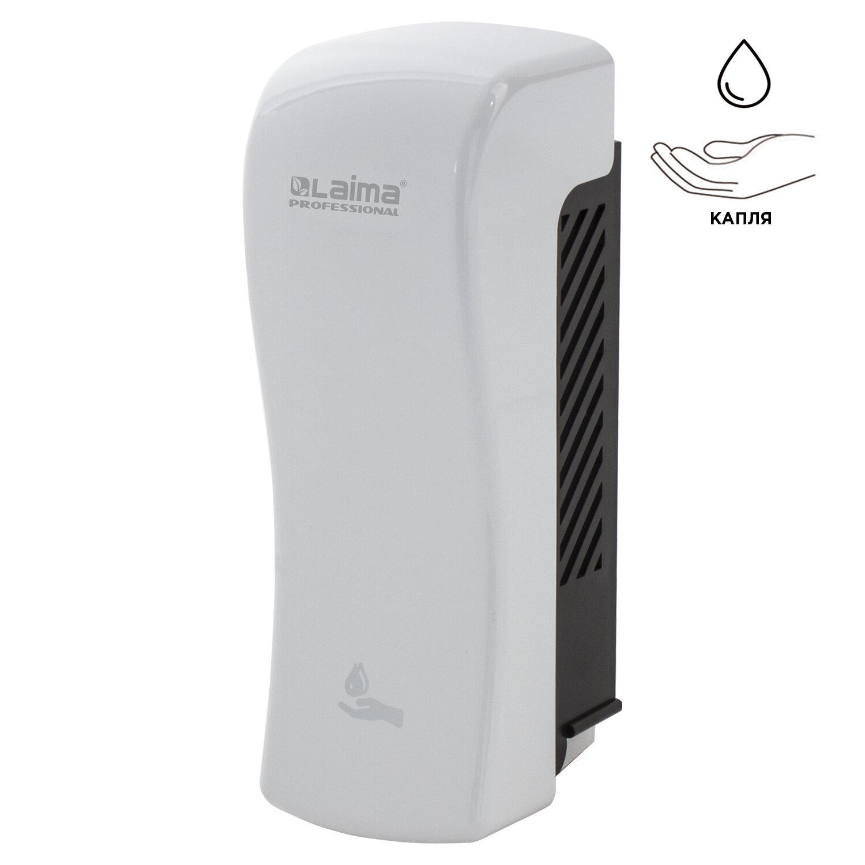 Диспенсер для жидкого мыла LAIMA PROFESSIONAL ORIGINAL, НАЛИВНОЙ, 0,8 л, белый, ABS-пластик, 605774