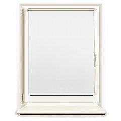 Штора рулонная светонепроницаемая (Блэкаут) BRABIX 70х175 см, белый/серебро, 606010