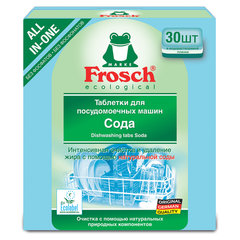 """Таблетки для посудомоечных машин 30 шт. FROSCH """"СОДА"""" (Германия), ЭКО"""