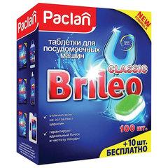 """Таблетки для мытья посуды в посудомоечных машинах 110 шт., PACLAN Brileo """"Classic"""""""