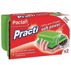 """Губки бытовые для мытья посуды, КОМПЛЕКТ 2 шт., профильные, PACLAN """"Practi Soft Power"""""""