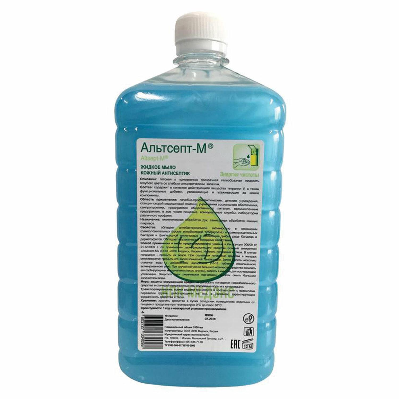 Мыло жидкое дезинфицирующее 1 л АЛЬТСЕПТ М, увлажняющее, крышка