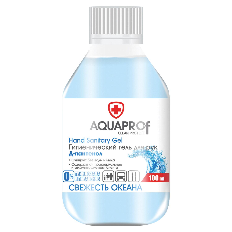 Антисептик-гель для рук спиртосодержащий (70%) 100мл AQUAPROF Свежесть океана