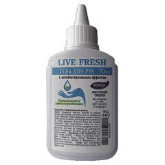Антисептик-гель для рук спиртосодержащий (70%) 70мл LIVE FRESH, ассорти