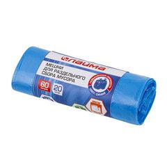 Мешки для раздельного сбора мусора 60 л синие в рулоне 20 шт., ПНД 10 мкм, 58х68 см, LAIMA, 606703