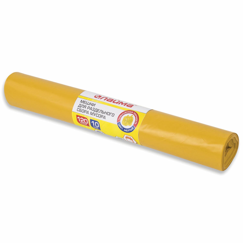 Мешки для раздельного сбора мусора 120 л, желтые, в рулоне 10 шт., ПВД 38 мкм, 70х108 см, LAIMA, 606705