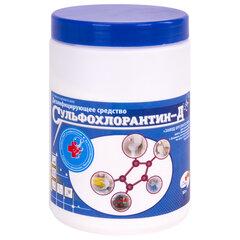 Средство дезинфицирующее 1 кг СУЛЬФОХЛОРАНТИН Д, порошок