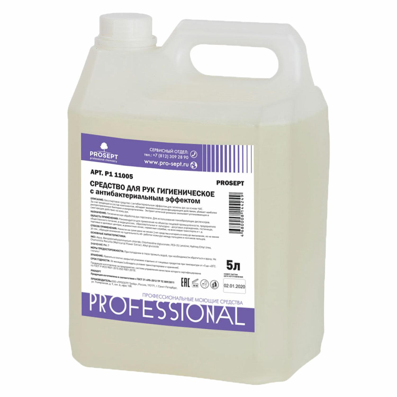 Антисептик для рук бесспиртовой 5л PROSEPT (ПРОСЕПТ), жидкость