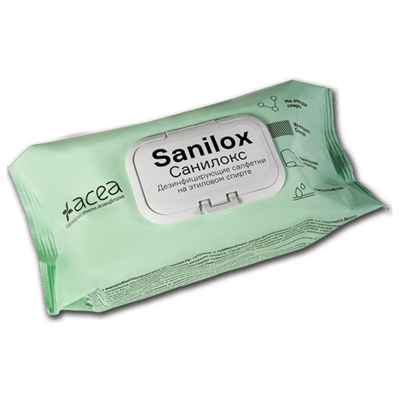 Дезинфицирующие салфетки влажные 120 шт. САНИЛОКС, для обработки рук и поверхностей, клапан-крышка