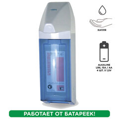 Диспенсер для жидкого антисептика СЕНСОРНЫЙ, 1 л, спрей, еврофлакон не в комплекте, белый, МИД-04
