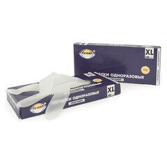 Перчатки TPE термопластэластомер, КОМПЛЕКТ 50 пар (100 шт.) неопудренные, размер XL, белые, AVIORA