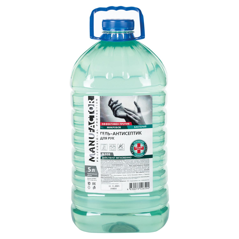 Антисептик-гель для рук спиртосодержащий (спирт 66%-70%) 5 л MANUFACTOR, дезинфицирующий