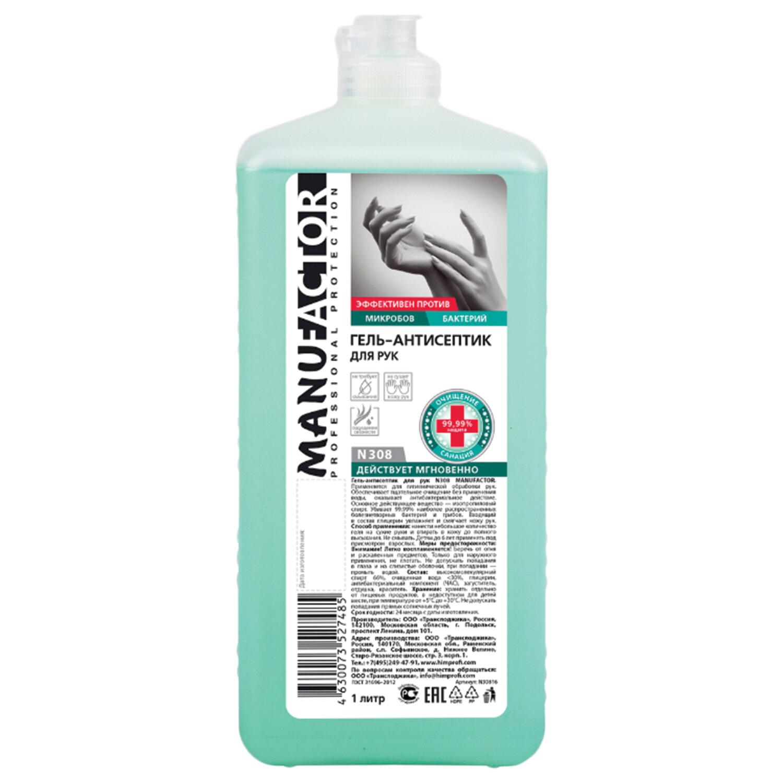 Антисептик-гель для рук спиртосодержащий (спирт 66%-70%) 1 л MANUFACTOR, дезинфицирующий, флип-топ