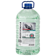 Антисептик для рук спиртосодержащий (спирт 66%-70%) 5 л MANUFACTOR, дезинфицирующий, жидкость