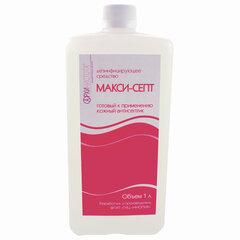 Антисептик для рук и поверхностей спиртосодержащий (60%) 1л МАКСИ-СЕПТ, дезинфицирующий, жидкость
