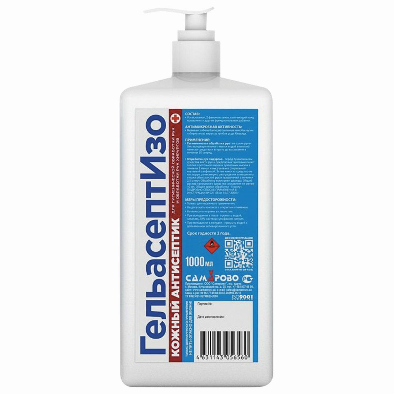 Антисептик-гель для рук спиртосодержащий (65%) с дозатором 1л ГЕЛЬАСЕПТИЗО, дезинфицирующий