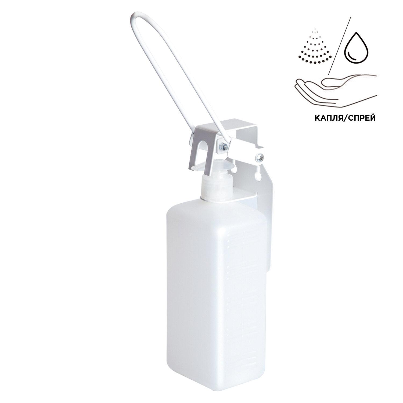 Диспенсер для жидкого антисептика и мыла НАЛИВНОЙ, 1 л, ЛОКТЕВОЙ, еврофлакон в комплекте, 3519010104