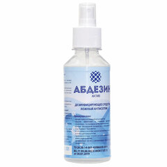 Антисептик для рук и поверхностей спиртосодержащий (64%) с распылителем 100мл АБДЕЗИН-АКТИВ, дезинфицирующий, жидкость