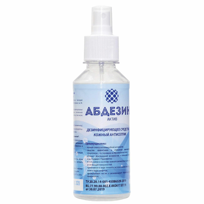 Антисептик для рук и поверхностей спиртосодержащий (64%) с распылителем 200мл АБДЕЗИН-АКТИВ, дезинфицирующий, жидкость