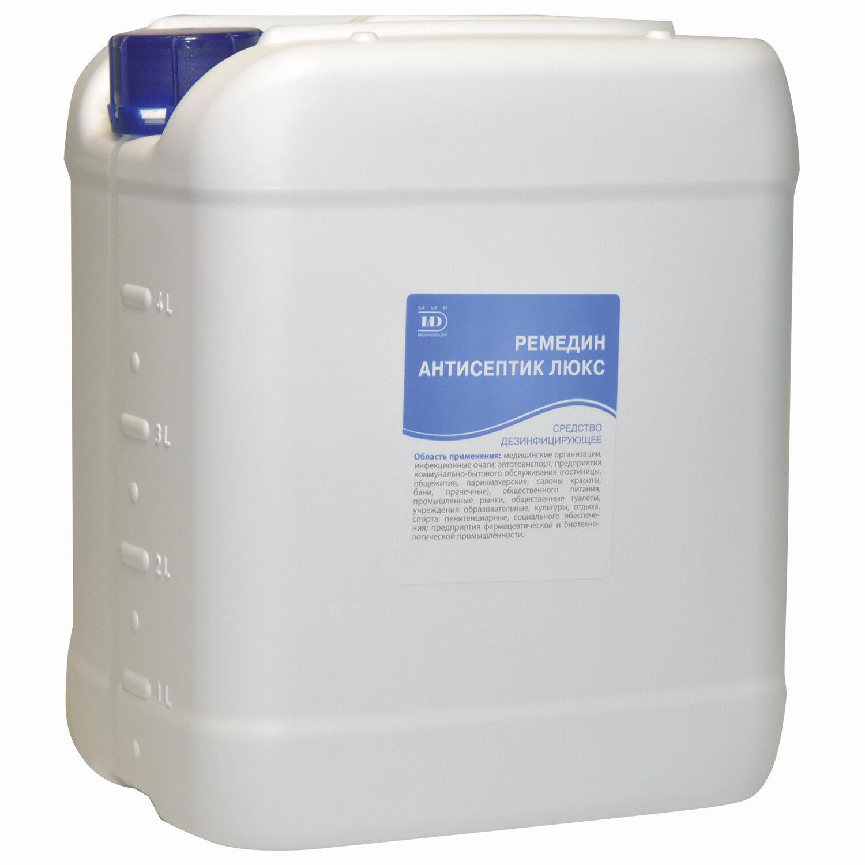 Антисептик для рук и поверхностей спиртосодержащий (63%) 5л РЕМЕДИН ЛЮКС, дезинфицирующий, жидкость