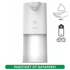 Диспенсер для мыла-пены СЕНСОРНЫЙ, 0,4 л, батарейки АА (в комплекте), ELARI, SSD-01
