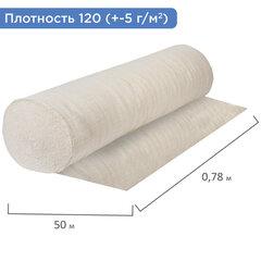 Полотно НЕТКОЛ, Узбекистан, рулон 0,75х50 м, плотность 120 (±5) г/м2, в пакете, LAIMA, 607523