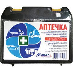 Аптечка первой помощи автомобильная МИРАЛ-Н, футляр полистирол, состав - по приказу № 1080н