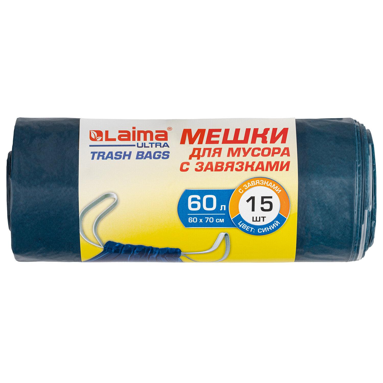 """Мешки для мусора с завязками LAIMA """"ULTRA"""", 60 л, синие, 15 шт., особо прочные, ПСД 30 мкм, 60х70 см, 607696"""