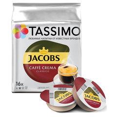 Кофе в капсулах JACOBS Caffe Crema для кофемашин Tassimo, 16 порций