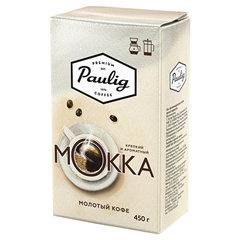 """Кофе молотый PAULIG (Паулиг) """"Mokka"""", натуральный, 450 г, вакуумная упаковка, 16674"""