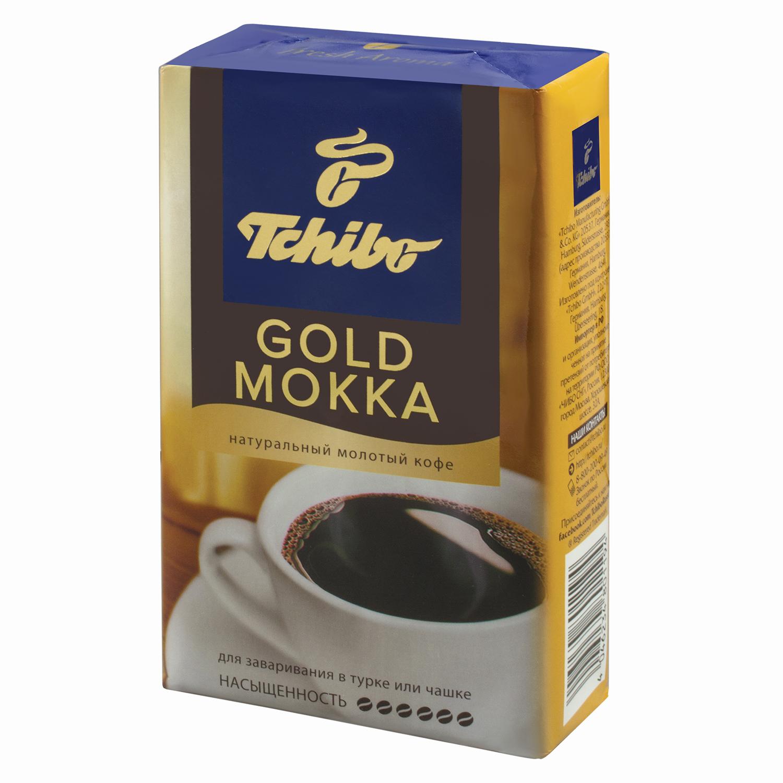 срок годности кофе молотого в вакуумной упаковке