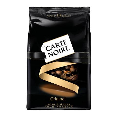 Кофе в зернах CARTE NOIRE (Карт Нуар), натуральный, 800 г, вакуумная упаковка