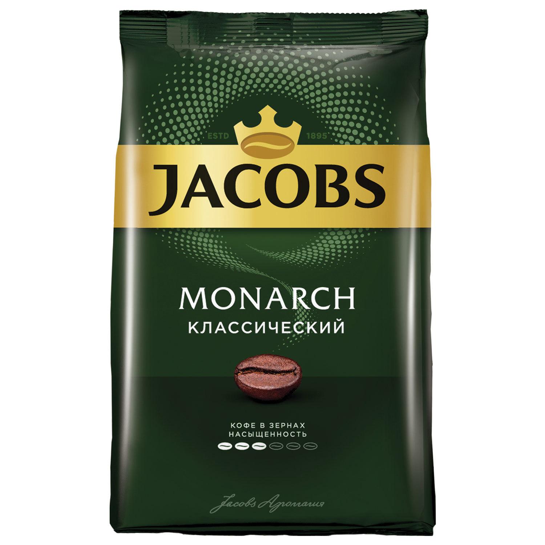 Кофе в зернах JACOBS MONARCH (Якобс Монарх), натуральный, 800 г, вакуумная упаковка